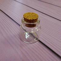 Миниатюрная стеклянная баночка с пробкой, 30х30мм