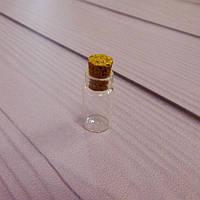 Миниатюрная стеклянная бутылочка с пробкой, 11х22мм
