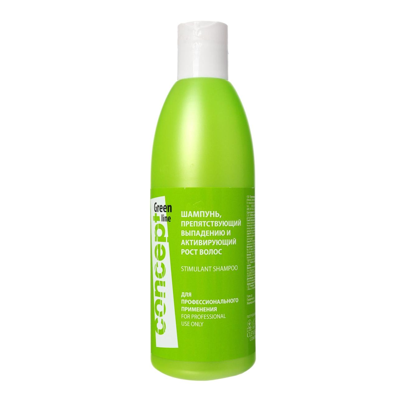Шампунь, що перешкоджає випаданню і активує ріст волосся Concept 300 мл.