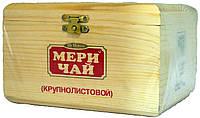 """Чай черный индийский  """"MeriChai"""" 200г 4 гранна """"Асам"""""""