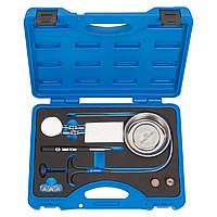 Набор инструмента для инспекции (осмотра) узлов и агрегатов King Tony 9TQ01