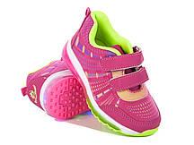 Детские кроссовки с 26 по 31 размер, 8 пар, подошва светится