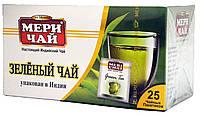 """Чай зелёный индийский """"MeriChai"""" 25конв. 50г."""