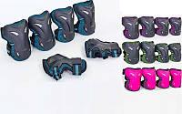 Комплект детской защиты 3в1 Zelart 3505, 4 цвета: размер М/L (8-12/13-15 лет)
