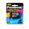 Аккумулятор Panasonic HHR-P301 (KX-A36A-3) 600mAh