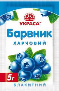 Краситель пищевой кондитерский Голубой  5г , фото 2