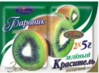 Краситель пищевой кондитерский Зеленый  5г , фото 2