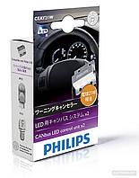 Philips LED Driving Canbus обманка для светодиодов, 12V - 21W, 2 шт, 18957