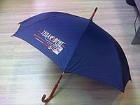 Зонты. Нанесение логотипа на зонты
