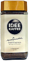 Кофе растворимый Ideе Kaffee Gold Express 200г.