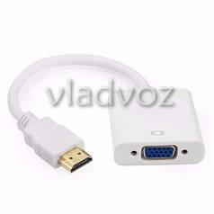 Адаптер кабель переходник видеосигнала Hdmi - Vga белый