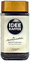 Кофе растворимый Ideе Kaffee Gold Express 100г.
