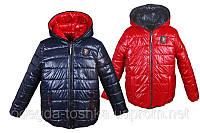Демисезонная двухсторонняя куртка (синий с красным)