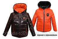 Демисезонная двухсторонняя куртка (черный с оранжевым)