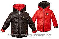 Демисезонная двухсторонняя куртка (черный с красным)