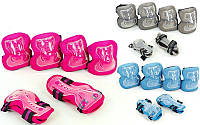 Комплект детской защиты 3в1 Zelart Lux 4679, 3 цвета: размер М (8-12 лет), фото 1
