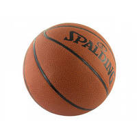 Мяч баскетбольный №7 Spalding