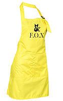 Фартук мастера маникюра FOX желтый