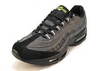 Кроссовки мужские  Nike Air Max 95  серо-черные (р.43,44,46)