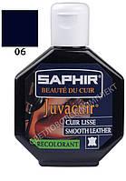 Крем - Краска Для Гладкой Кожи Saphir Juvacuir, 75 мл, цв. темно-синий (06)