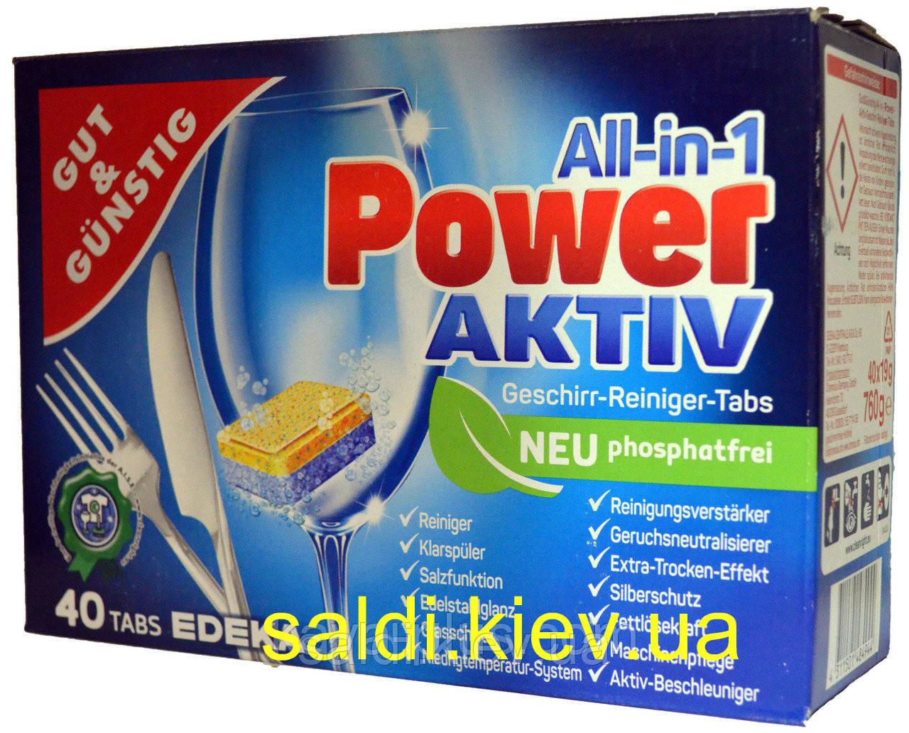 Таблетки для посудомоечных машин G&G POWER-AKTIV All-in-1 (40шт) Киев