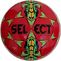 Мяч футбольный Select Dynamic, красный, р.4, не ламинированный