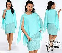 Женское Платье с Накидкой (KL008/Mint)