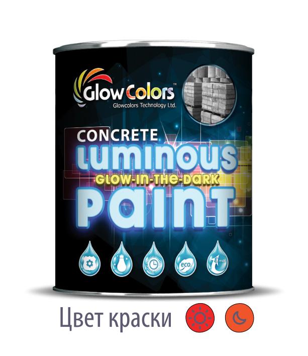 Краска для бетона и камня светящаяся GlowColors Orange 1л.