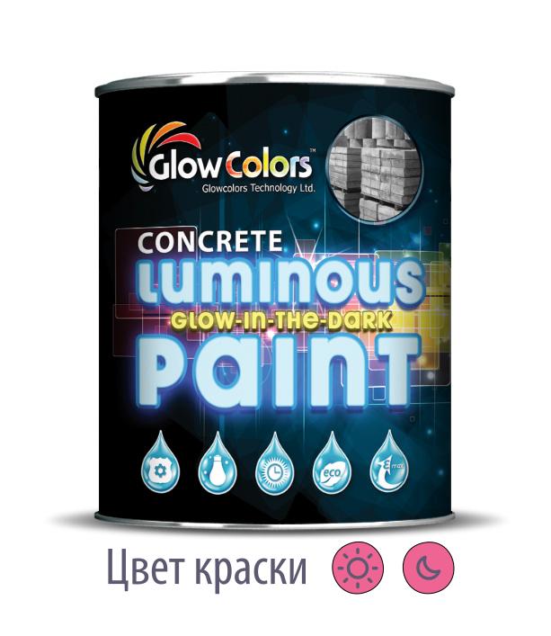Краска для бетона и камня светящаяся GlowColors Pink 1л.