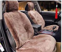 Красивый автомобильный чехол бежевого цвета со стриженный ворсом