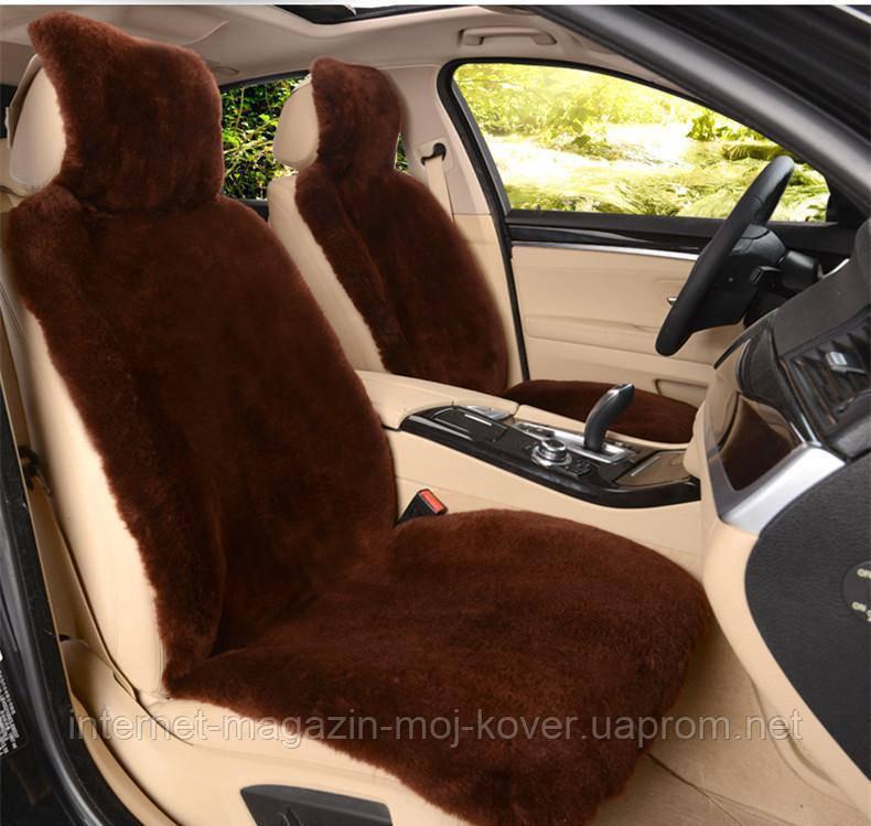 Темно коричневая накидка из овчины премиум качества в автомобиль