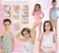 Что нужно знать, выбирая трикотаж для детей