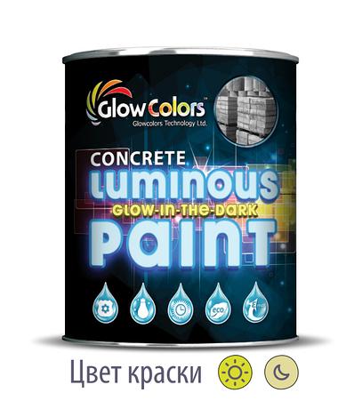 Краска для бетона и камня светящаяся GlowColors Yellow 1л.