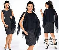 Женское Платье с Накидкой (KL008/Black)