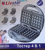 Тостер 4 в 1 Livstar 1219