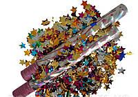Пневматическая хлопушка разноцветные звездочки 50 см.