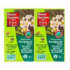 Конфідор Максі інсектицид 1 г Німеччина, BAYER, фото 2