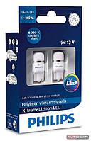 Philips X-treme Vision LED W5W, 2 шт., 12799XV