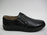 Детские кожаные туфли ТМ Kangfu