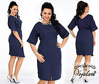 Женское Платье с Разрезом (KL007/Inky)