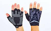 Перчатки для кроссфита, WorkOut Under Armour  Черно-серый, М