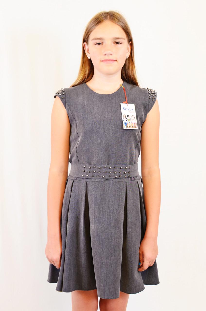 Подростковый школьный и нарядный красивый серый сарафан с поясом р.146-164