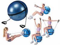 Мяч фитнес(Anti-burst) с эспандером, IronMaster