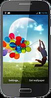 "Китайский Samsung Galaxy S4, Android, Wi-Fi, 2 SIM, дисплей 3.5"" мультитач."