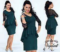 Женское Платье с Баской (KL003/Green)