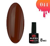 Гель-лак ALEXA 044. Французский каштан. 8 мл