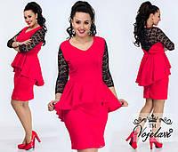 Женское Платье с Баской (KL003/Red)
