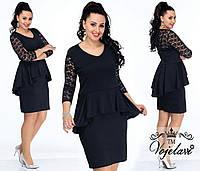 Женское Платье с Баской (KL003/Black)