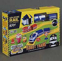 Железная дорога игрушка