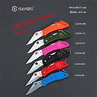 Нож брелоковый Ganzo G623s